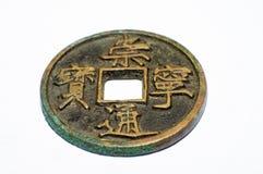 Porcelanowe numizmatyka Fotografia Stock