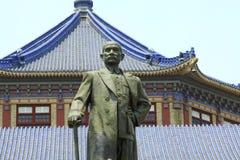 porcelanowej Guangzhou sala pamiątkowy sen Słońce Yat Fotografia Royalty Free