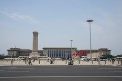 Porcelanowy Azja, Pekin osob bohaterów zabytek wielka hala ludowa Zdjęcia Royalty Free