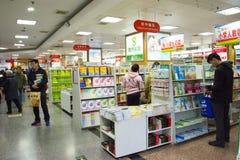 Porcelanowy Azja, Pekin Wangfujing chodząca ulica, bookstore Zdjęcia Stock
