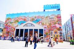 porcelanowy Belarus pawilon expo2010 Shanghai Zdjęcie Royalty Free