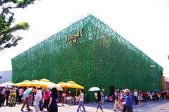 porcelanowy Brazil pawilon expo2010 Shanghai Obrazy Stock