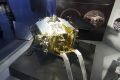 Porcelanowy Chang e iii księżycowej sondy model fotografia stock