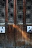 porcelanowy drzwiowy stary drewniany wuyuan Zdjęcie Royalty Free