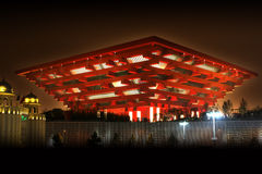 porcelanowy expo pawilonu Shanghai świat zdjęcie stock