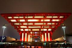 porcelanowy expo pawilonu Shanghai świat fotografia stock