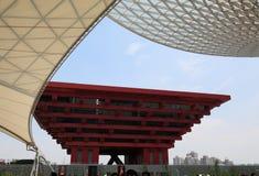 porcelanowy expo pawilonu Shanghai świat Zdjęcia Stock