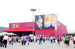 porcelanowy expo2010 lanka pawilonu Shanghai sri Zdjęcie Stock