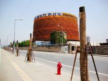 porcelanowy gasworks Shanghai Obrazy Stock