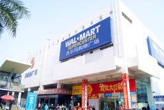 porcelanowy hali targowej Shenzhen supermarket wal Obraz Royalty Free