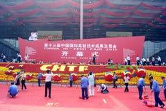 porcelanowy jarmark trzymająca cześć Shenzhen technika Obrazy Stock