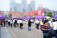 porcelanowy jarmark trzymająca cześć Shenzhen technika Zdjęcia Stock