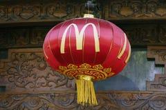 porcelanowy Mcdonald Zdjęcie Stock