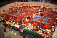 Porcelanowy NewYear jedzenia teren Zdjęcia Royalty Free