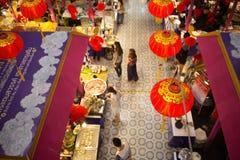 Porcelanowy NewYear jedzenia teren Zdjęcia Stock