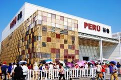 porcelanowy pawilon expo2010 Peru Shanghai Obraz Royalty Free
