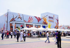 porcelanowy pawilon expo2010 Philippines Shanghai Obrazy Royalty Free