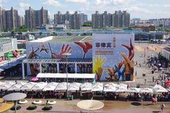 porcelanowy pawilon expo2010 Philippines Shanghai Zdjęcie Royalty Free