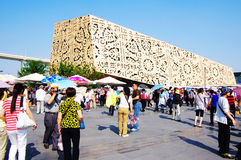 porcelanowy pawilon expo2010 Poland Shanghai Fotografia Royalty Free