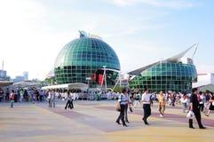 porcelanowy pawilon expo2010 Romania Shanghai Obrazy Royalty Free