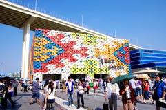 porcelanowy pawilon expo2010 Serbia Shanghai Zdjęcie Royalty Free