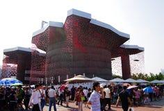 porcelanowy pawilon expo2010 Shanghai Switzerland Obraz Stock