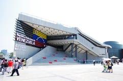 porcelanowy pawilon expo2010 Shanghai Venezuela Zdjęcie Royalty Free