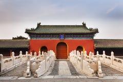 Porcelanowy Pekin nieba mosta przód Zdjęcie Stock
