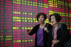 porcelanowy rynek papierów wartościowych Obrazy Stock