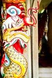 Porcelanowy smok Zdjęcie Stock