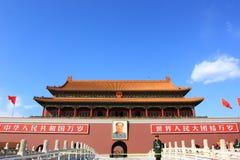 porcelanowy Tiananmen obraz royalty free