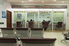 Porcelanowy urzędu pocztowego bank, wnętrze Obraz Stock