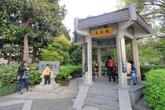 Porcelanowy Zachodni jezioro w Hangzhou zdjęcia stock