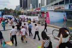 2015 Porcelanowych międzynarodowych gatunek bielizny wystaw (Shenzhen) Obrazy Stock