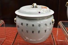Porcellana antica, Cina ceramica, arte cinese, cultura orientale Immagine Stock Libera da Diritti
