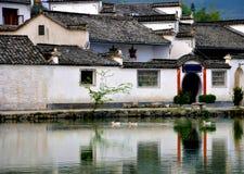 Porcellana antica del hongcun del villaggio Fotografia Stock Libera da Diritti