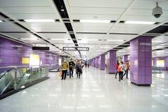 Porcellana di Guangzhou: nella stazione di metro Fotografie Stock Libere da Diritti