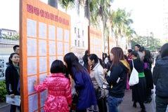 Porcellana di Shenzhen: mostra di calligrafia degli allievi Fotografia Stock