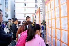Porcellana di Shenzhen: mostra di calligrafia degli allievi Immagini Stock Libere da Diritti