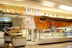 Porcellana di Shenzhen: negozi e consumatori del pane Immagine Stock Libera da Diritti