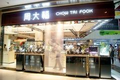 Porcellana di Shenzhen: negozio di gioielli dell'oro Immagini Stock Libere da Diritti