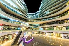Porcellana moderna famosa di Œin del ¼ di SOHOï della galassia delle costruzioni del punto di riferimento di Pechino Immagini Stock