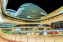 Porcellana moderna famosa di Œin del ¼ di SOHOï della galassia delle costruzioni del punto di riferimento di Pechino Fotografia Stock