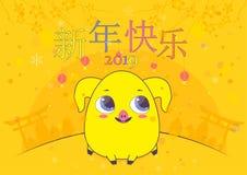 Porcellino sveglio giallo allegro del nuovo anno 2019 cinese felice illustrazione vettoriale