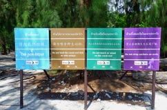 Porción de advertencia de la etiqueta con tailandés, inglesa, lengua de China Imagenes de archivo