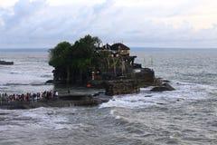 Porción de Tanah Foto de archivo