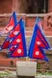 Porciones de banderas del Nepali foto de archivo libre de regalías