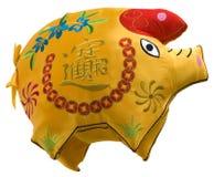 Porco afortunado Fotografia de Stock