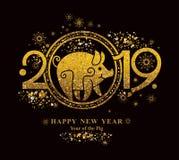 Porco 2019 no calendário chinês Símbolo dourado no preto ilustração royalty free