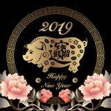 Porco retro chinês do sinal do zodíaco da flor da peônia do relevo do ouro do ano novo 2019 e quadro felizes da estrutura ilustração stock